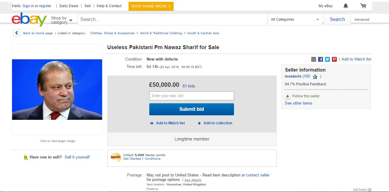 Nawaz Sharif for Sale