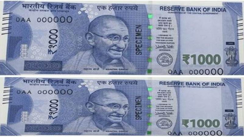 new-fake-1000-rupees-note